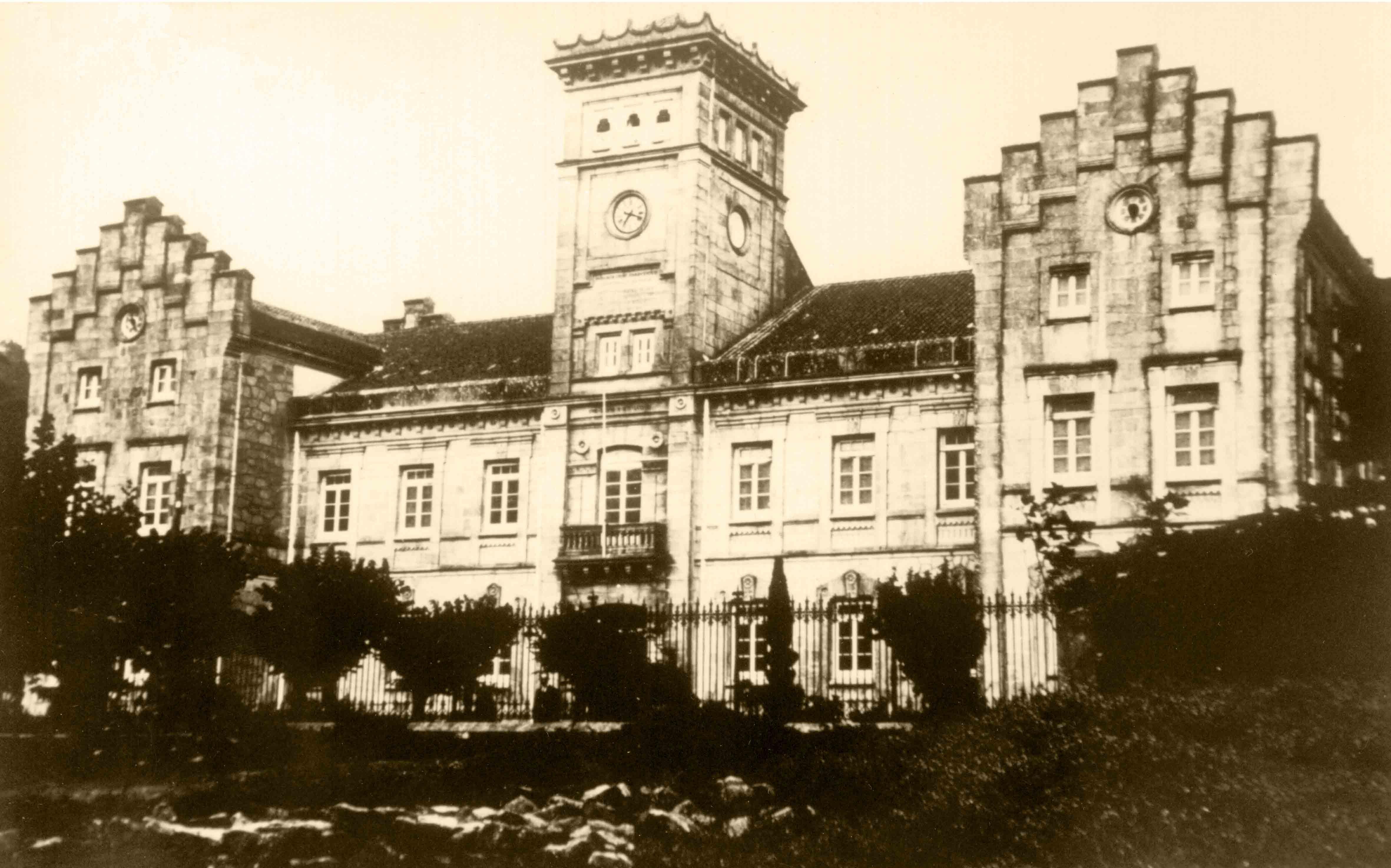 Instituto Fernando Blanco. Ca: 1935-1940