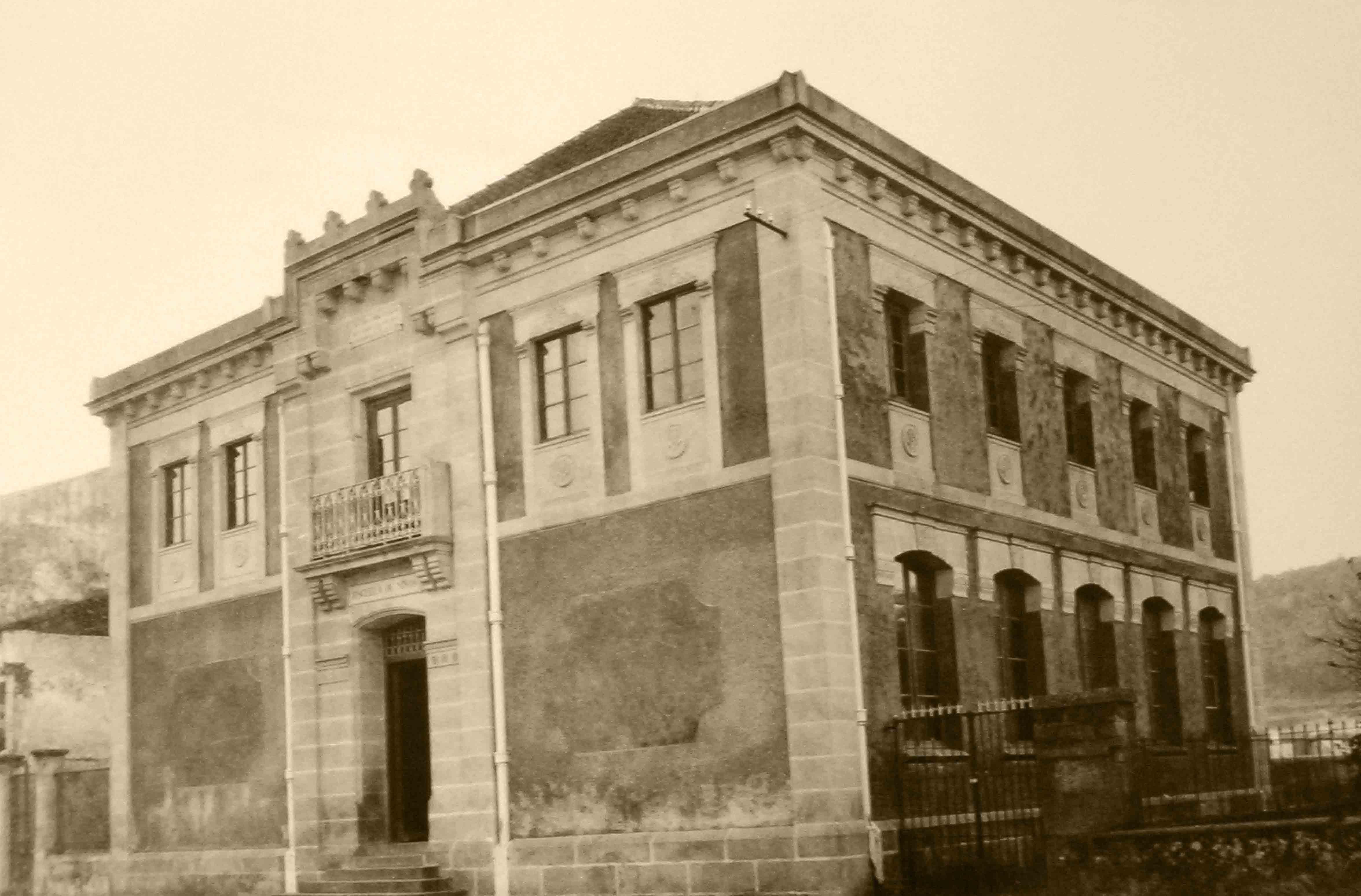 Escola das Nenas da Fundación Fernando Blanco. Ca: 1930-1940 / Escuela de Niñas de la Fundación Fernando Blanco. Ca: 1930-1940